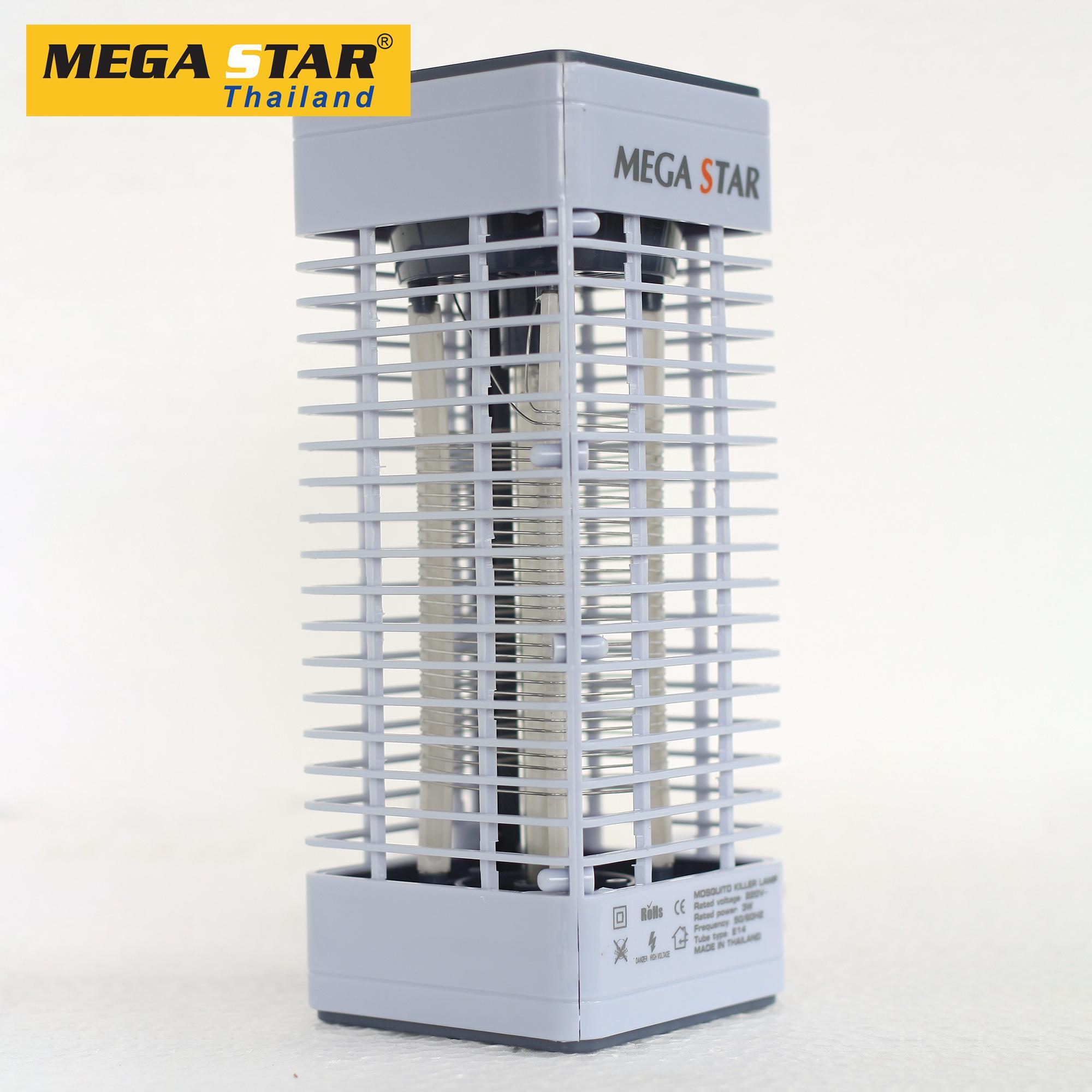 Đèn bắt muỗi ( Đèn diệt côn trùng ) cao cấp Mega Star DM003