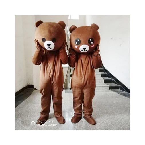 Hình ảnh Quần áo hoá trang Mascot Gấu Brown - Đồ chơi nhân vật, nhập vai