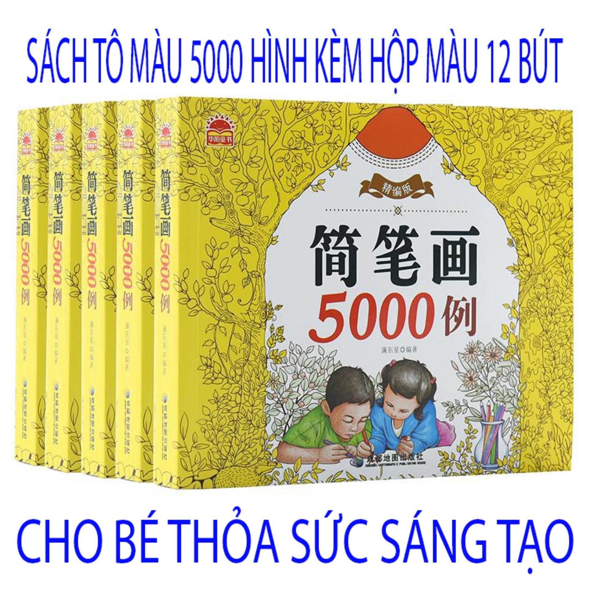 Hình ảnh Quyển sách tập tô, tập vẽ 5000 hình + Bộ 12 bút màu cho bé yêu thỏa sức sáng tạo