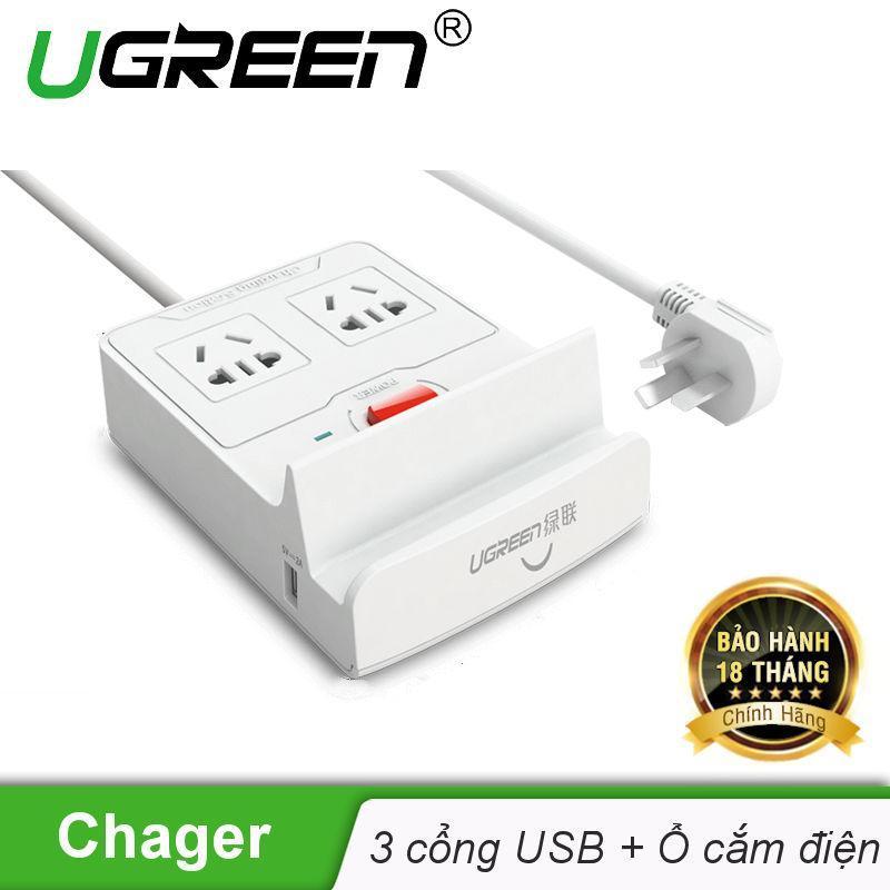 Bộ sạc bàn đa năng 3 cổng USB 20W/5V-4A và 2 ổ cắm điện- UGREEN CD103 - 20345 - Hãng phân phối chính thức