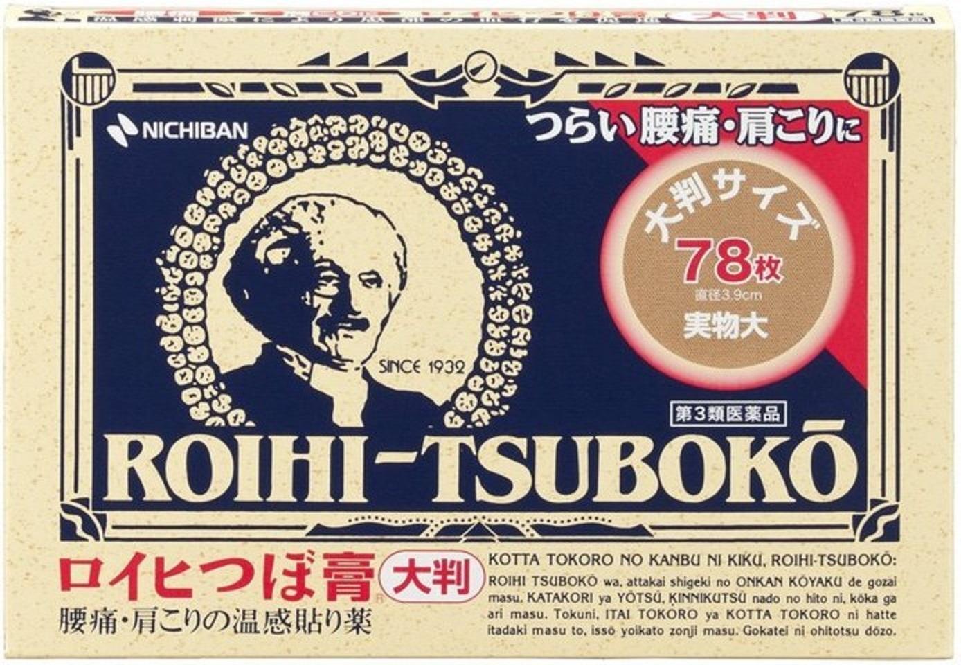 Dán Huyệt Đạo Roihi Tsuboko 78 miếng - Nóng nhập khẩu