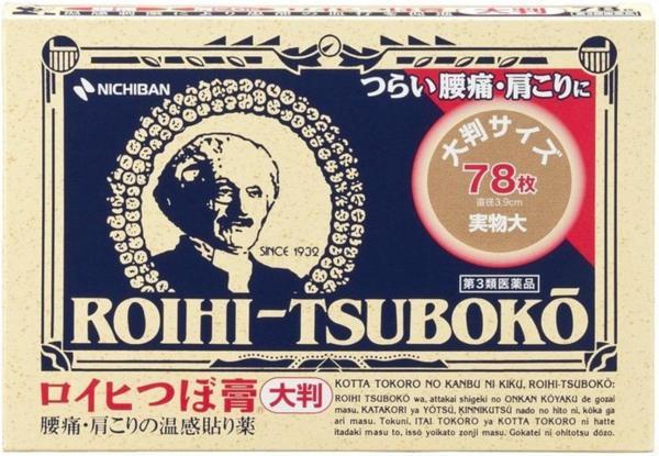 Dán Huyệt Đạo Roihi Tsuboko 78 miếng - Nóng