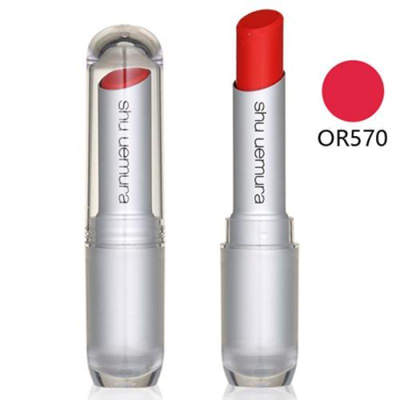 Son lì Unlimited Supreme Matte Nhật Bản 570 Màu Đỏ Cam 3.4g