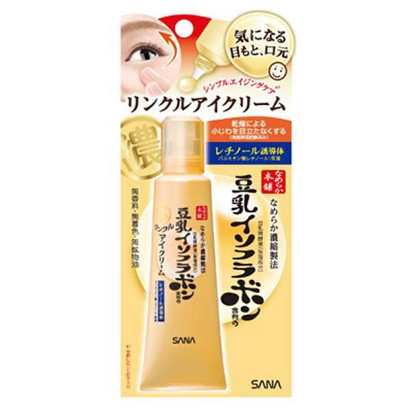 [CHÍNH HÃNG] Kem Dưỡng Mắt Sana Nameraka Soymilk Eye Cream (25g) - TITIAN nhập khẩu