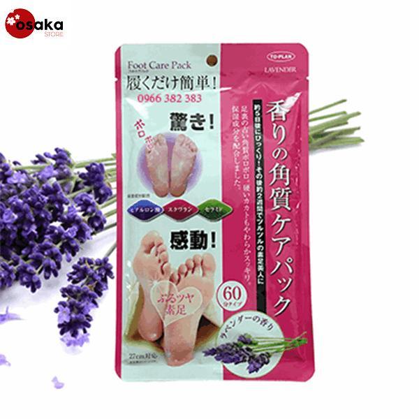 Túi Ủ Tẩy Tế Bào Chết Da Chân Lavender Foot Care Pack To Plan chính hãng