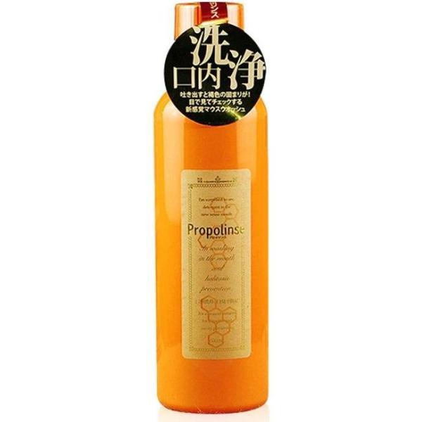 Nước súc miệng Propolinse Mouth Wash 600ml  - Nhật Bản giá rẻ