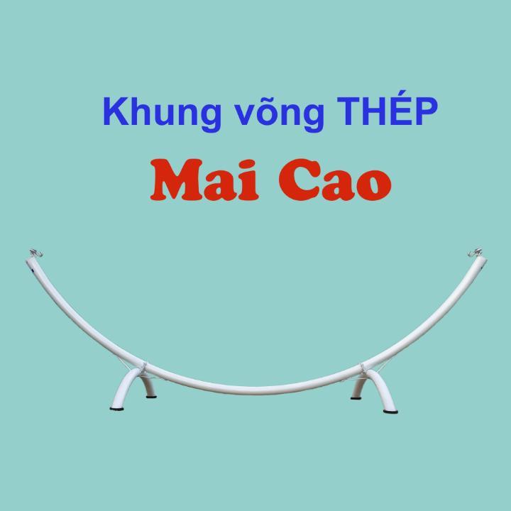 Khung võng xếp lắp ráp THÉP phi 49