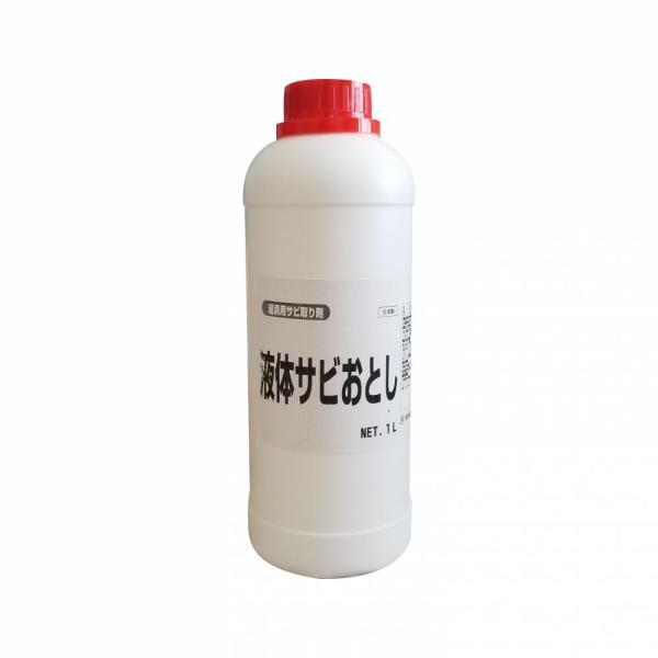 Hóa chất tẩy rỉ sét SYK Rust Remover 1L đậm đặc - Pha loãng 1:100