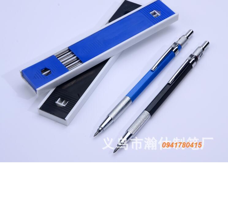 Mua Bút chì bấm ruột 2.0mm