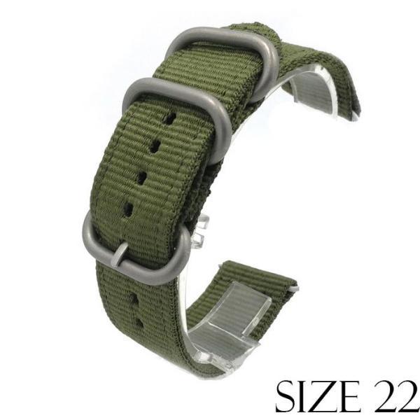 Dây vải NATO 2 mảnh cho các loại đồng hồ Size 22mm