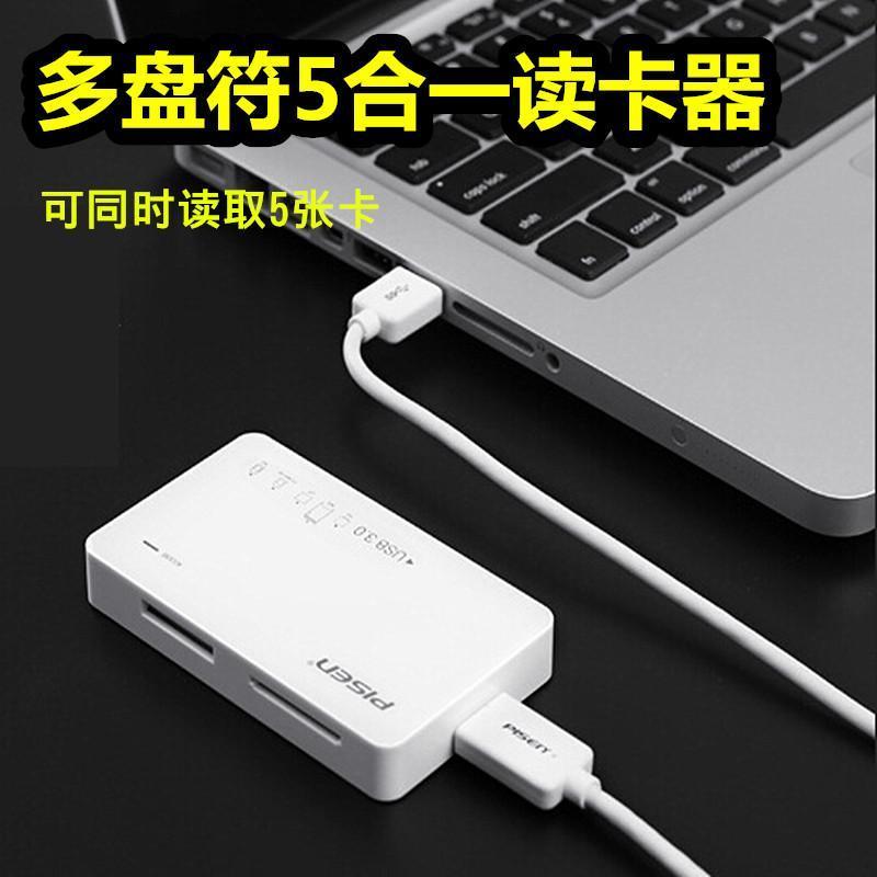 PISEN USB3 Cao Tốc Nhiều Thẻ CF Thẻ SD Đầu Đọc Thẻ