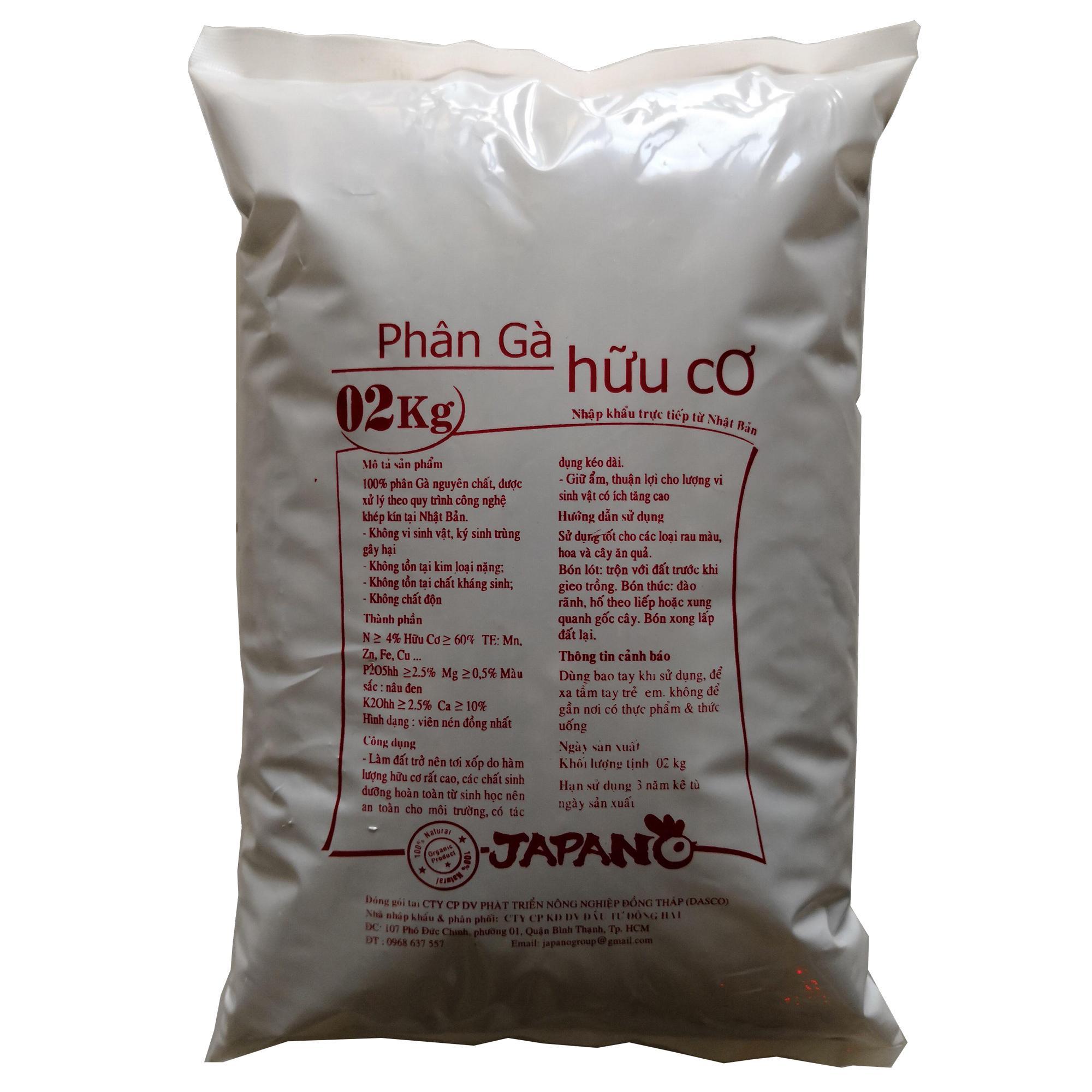 Hình ảnh Phân bón gà hữu cơ Nhật Bản 2kg