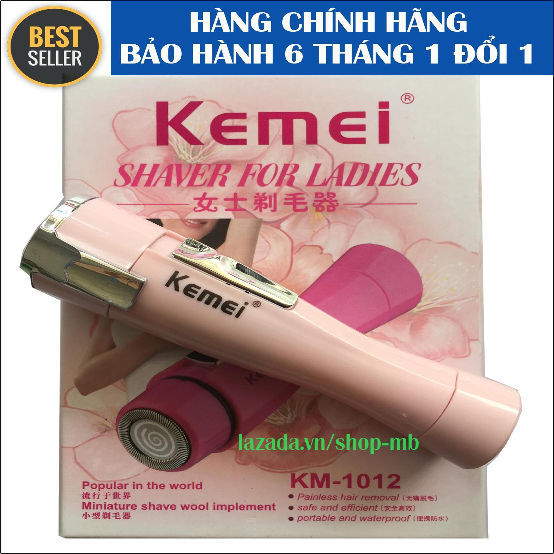 Máy cạo lông Kemei KM 1012 (Hồng) dùng pin - Hàng nhập khẩu nhập khẩu