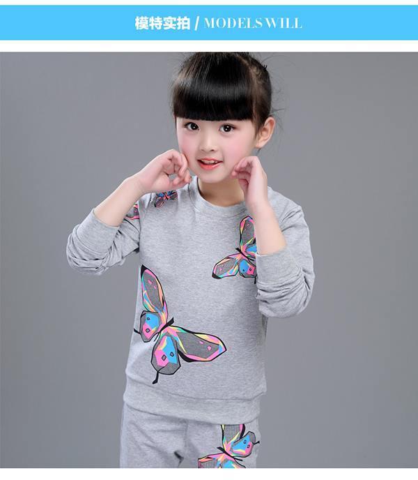 Giá bán Bộ quần áo thu đông cực đáng yêu cho bé