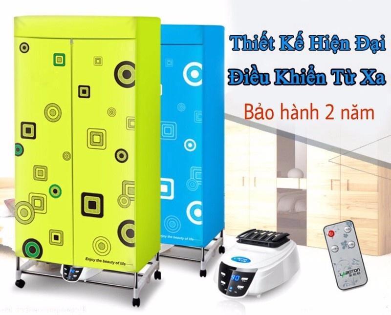 TỦ SẤY QUẦN ÁO 2 TẦNG HD-882F TIẾT KIỆM ĐIỆN (15kg) - Máy sấy quần áo