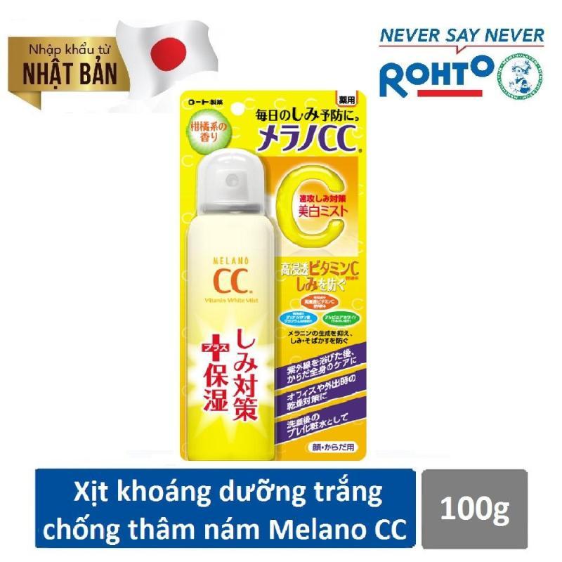 Xịt khoáng dưỡng trắng da chống thâm nám Melano CC Whitening Mist 100g ( Nhập khẩu từ Nhật Bản) cao cấp