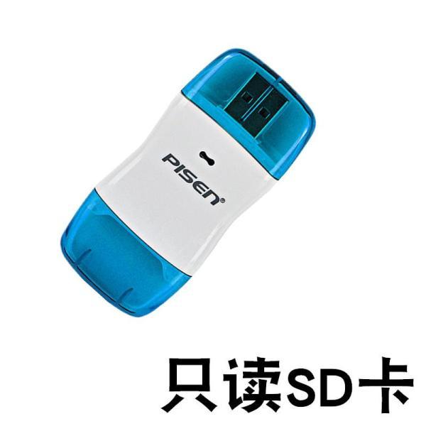 PISEN 128G Bốn Trong Một SDHC Kaka Đầu Đọc Thẻ