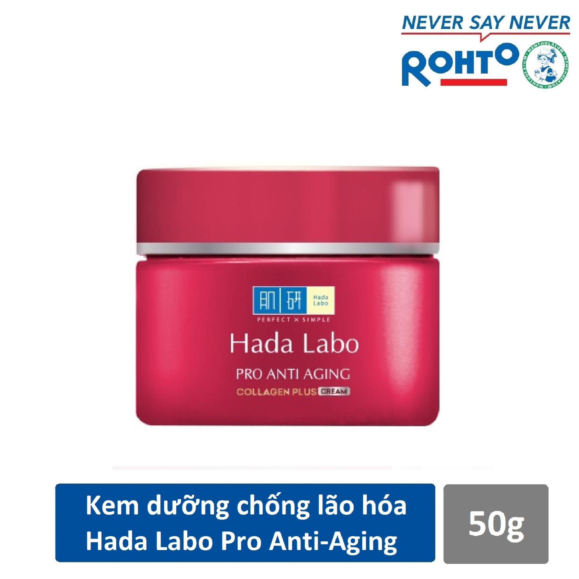 Kem dưỡng chuyên biệt chống lão hóa Hada Labo Pro Anti Aging Cream 50g
