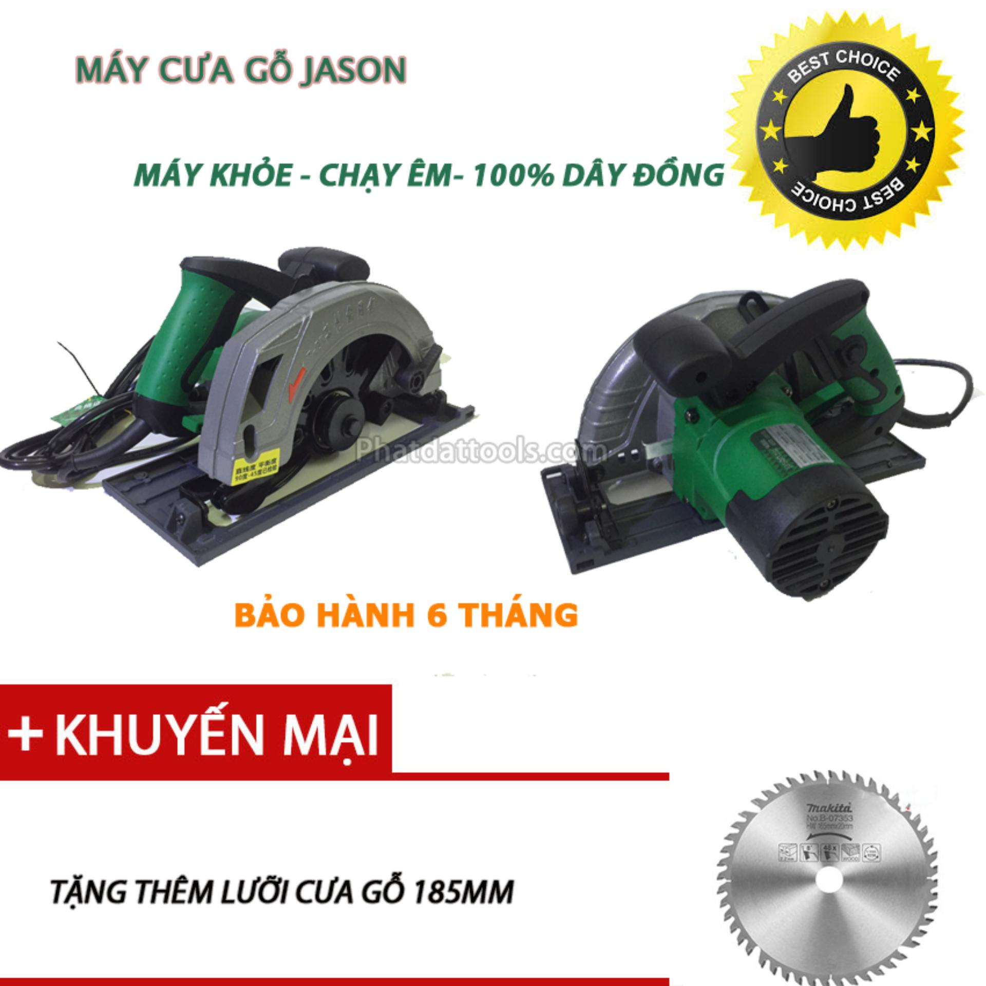 Máy cưa đĩa JASON GSD185 1680W, tăng thêm lưỡi cưa gỗ 185mm