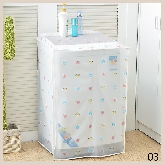 Bảng giá Áo trùm máy giặt trong (cửa trên) Điện máy Pico