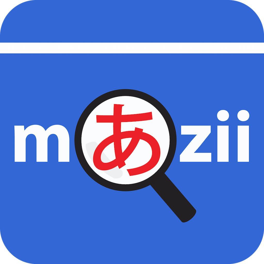 Hình ảnh Thẻ từ điển Mazii nâng cao