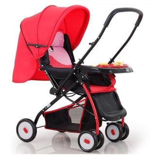 Xe đẩy cho bé 2 chiều 3 tư thế có đồ chơi baobaohao 709n thumbnail