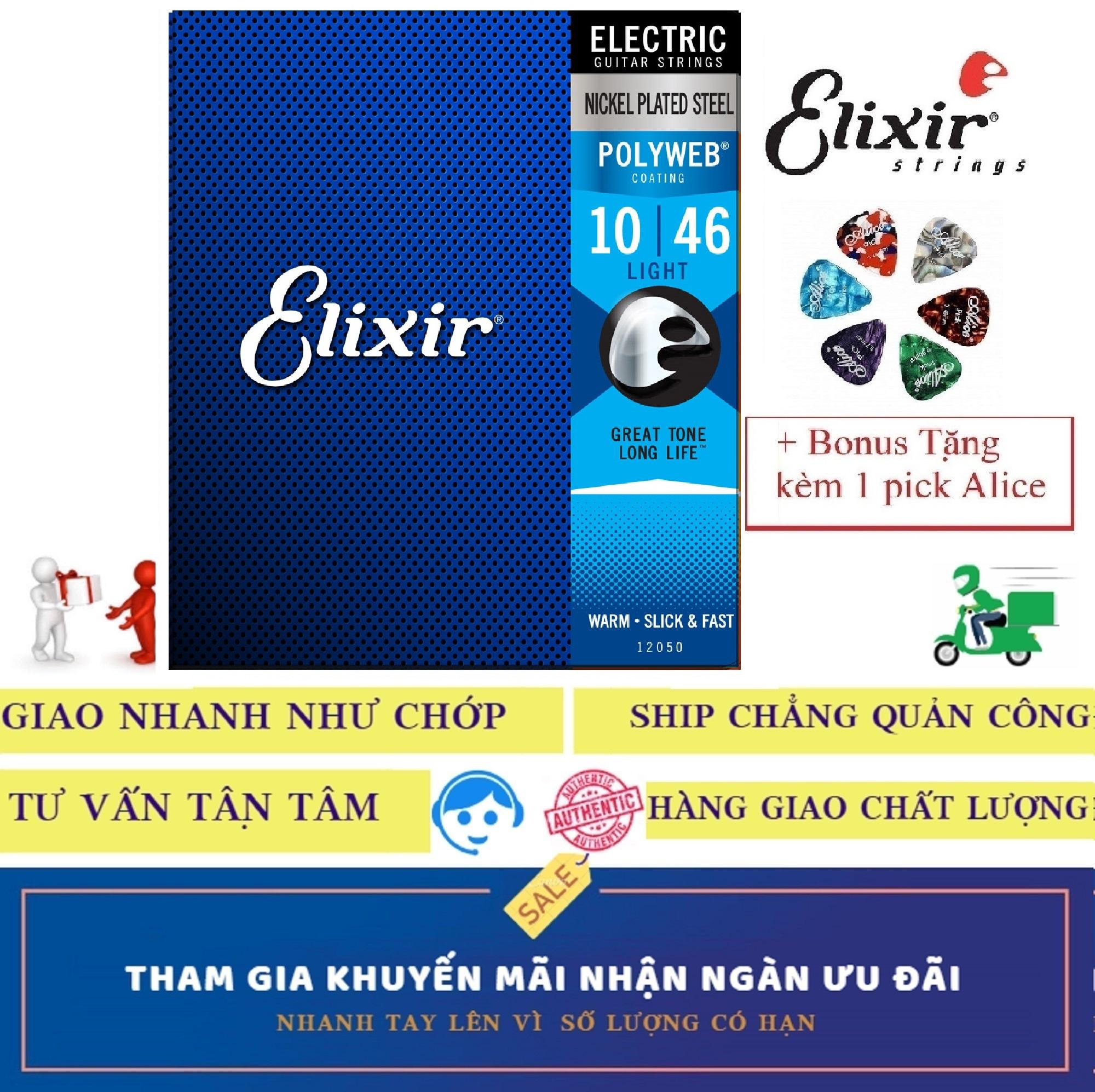 Bộ Dây Đàn Elixir cao cấp 12050 (Cỡ 10 - Light) Electric Guitar điện Nickel Plated Steel With POLYWEB COATING Strings