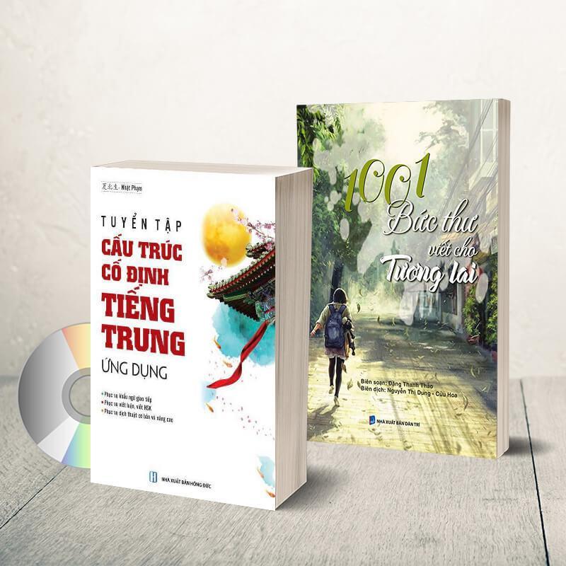 Mua Combo 2 sách: 1001 bức thư viết cho tương lai + Tự học Ngữ Pháp: Tuyển tập Cấu trúc cố định tiếng Trung ứng dụng + DVD quà tặng