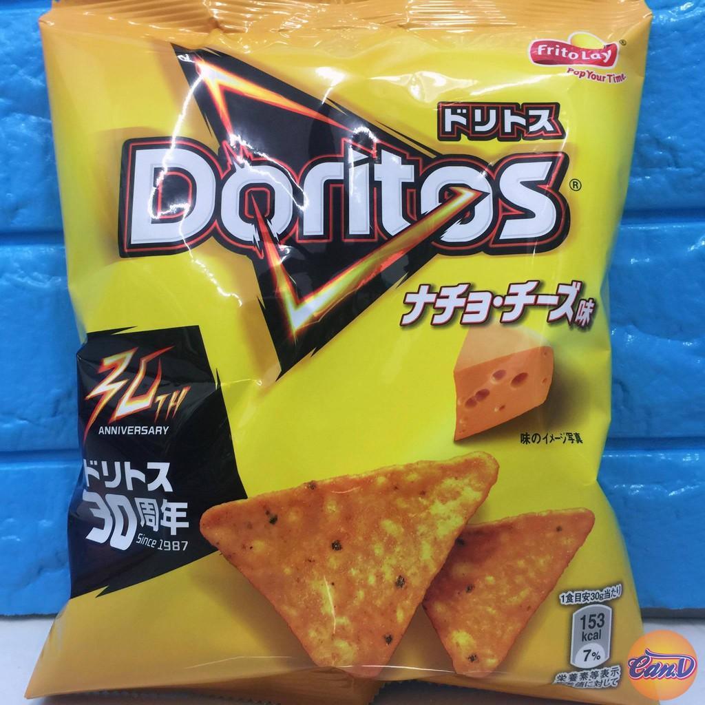 Hình ảnh Snack Doritos vị Phomai 60gr