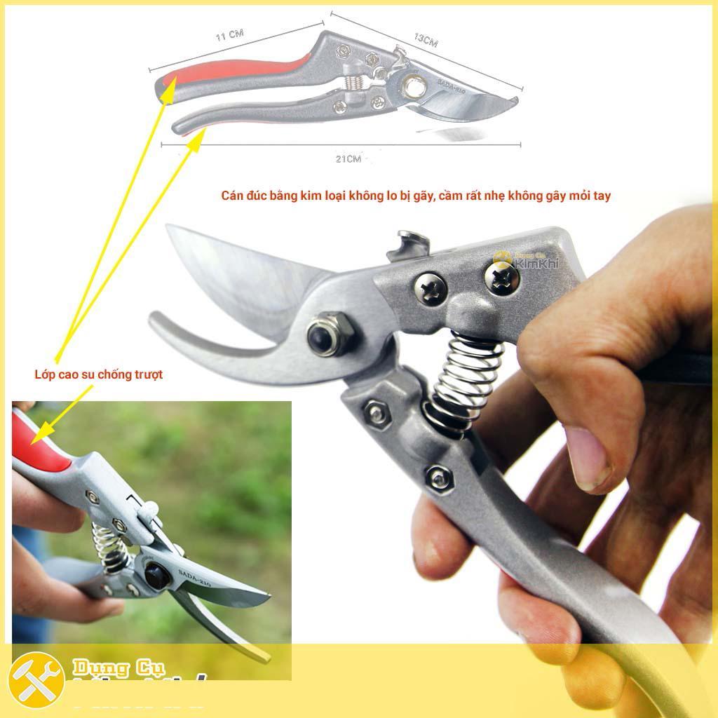 Kéo cắt cành cây sắc vĩnh viễn chuyên dụng WS-210 (Màu ngẫu nhiên)