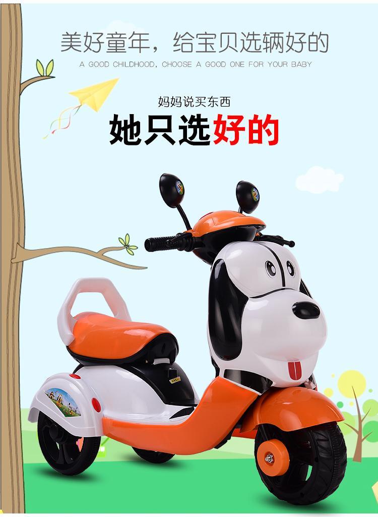 xe máy điện cun con cho bé