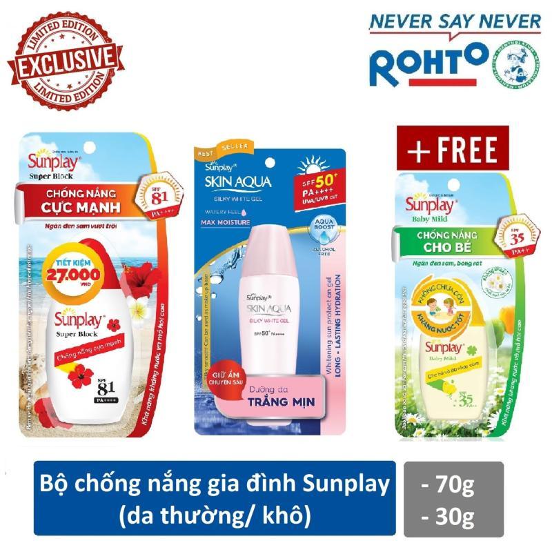 Bộ chống nắng gia đình (da thường/khô) (Sunplay Super Block SPF 81 PA++++ 70g + Sunplay Skin Aqua Silky White Gel SPF 50+ PA++++ 30g) + Tặng Sữa chống nắng cho bé và da nhạy cảm Sunplay Baby Mild SPF 35, PA++ 30g