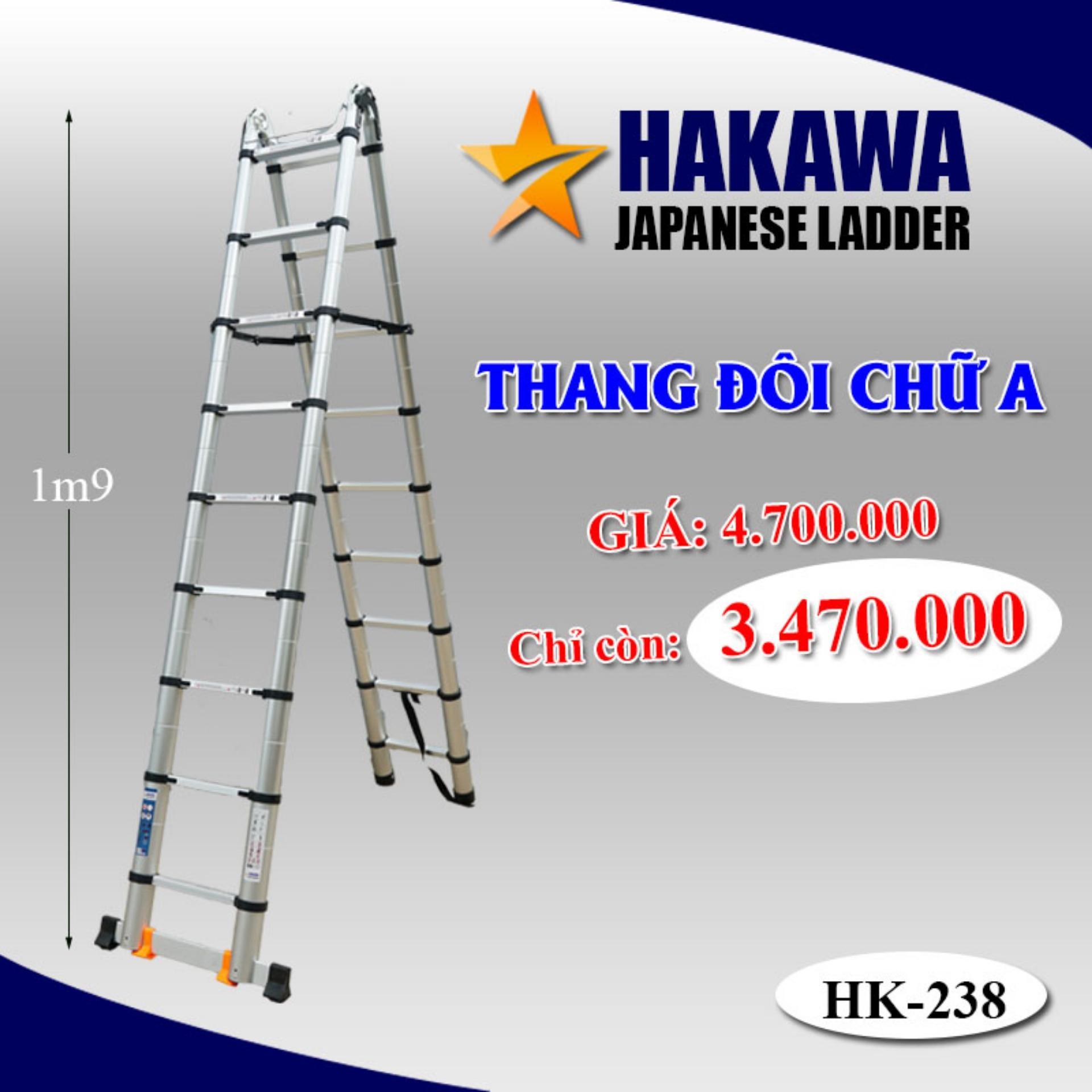 [MIỄN PHÍ GIAO HÀNG] Thang nhôm rút chữ A HAKAWA HK238  - Thang nhôm Nhật Bản , Tiện lợi , dễ dàng di chuyển