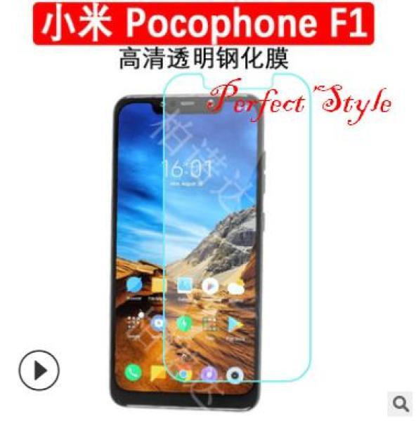 Cường lực xiaomi Pocophone F1 / Xiaomi Poco F1 ( tặng keo chống hở mép )