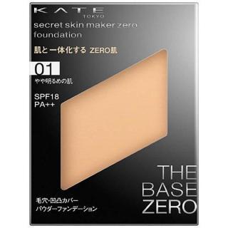 Lõi phấn trang điểm Kanebo KATE THE BASE ZERO 9.5g - Nhật bản thumbnail