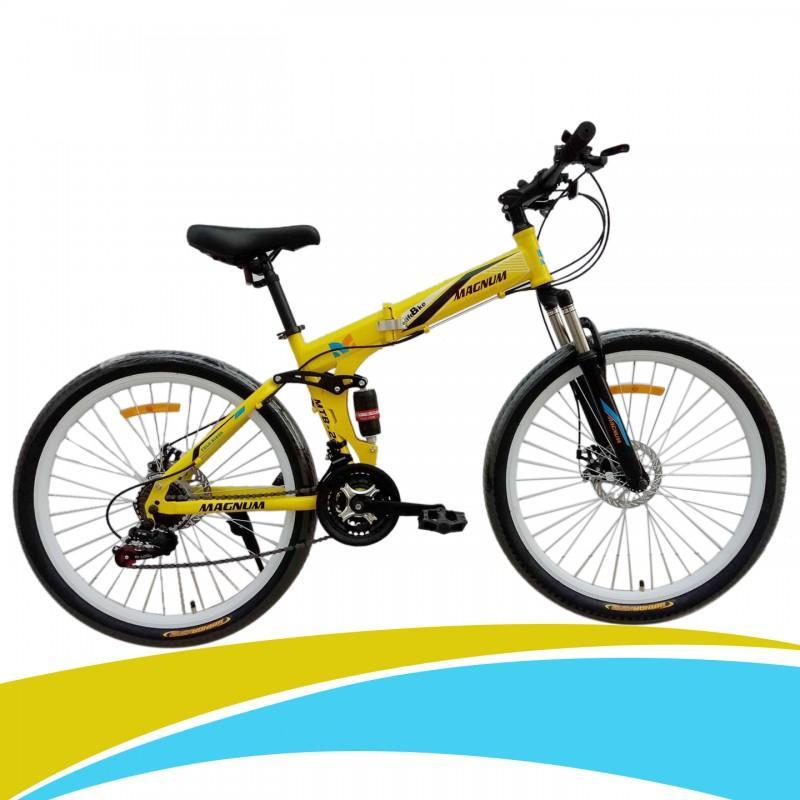 Xe  đạp thể thao MAGNUM MTB-022