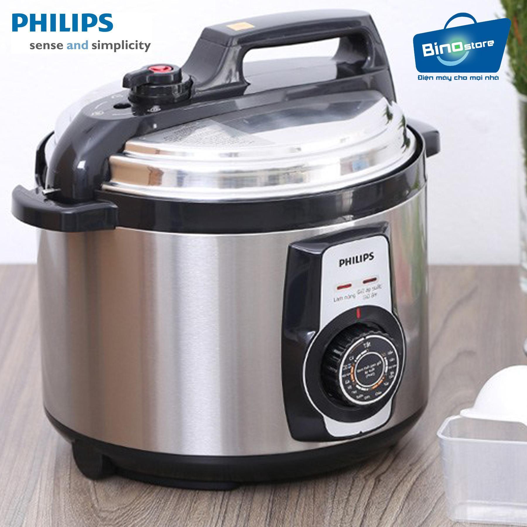 Nồi áp suất cao cấp Philips HD2103 (Inox) 5L