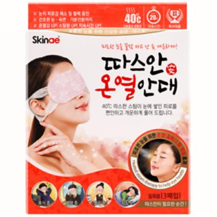 Miếng che mắt Skinae Warm Eye Patch For Stressed Fatigue