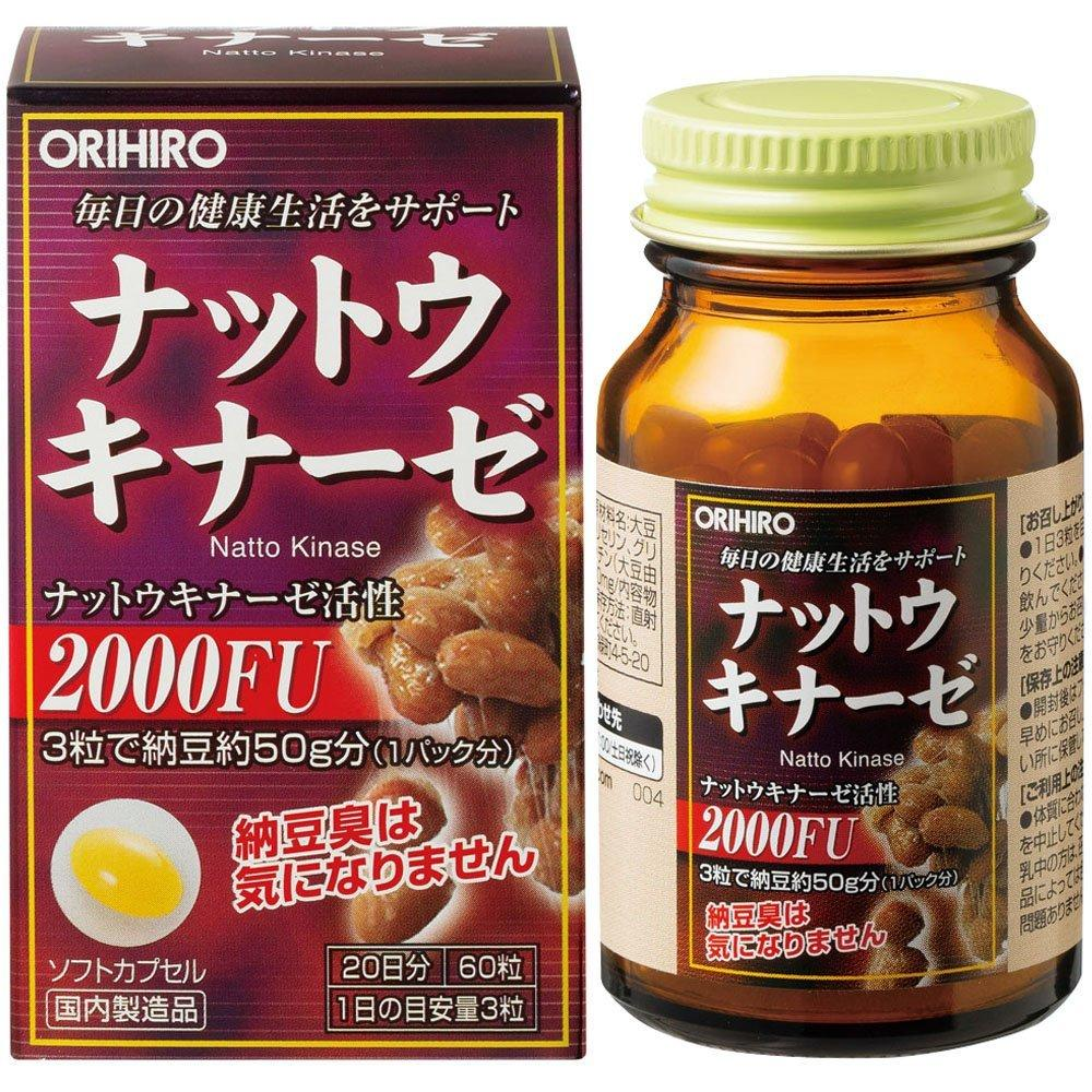 Viên uống hỗ trợ điều trị tai biến Orihiro Nattokinase Date 2020 loại 60 viên