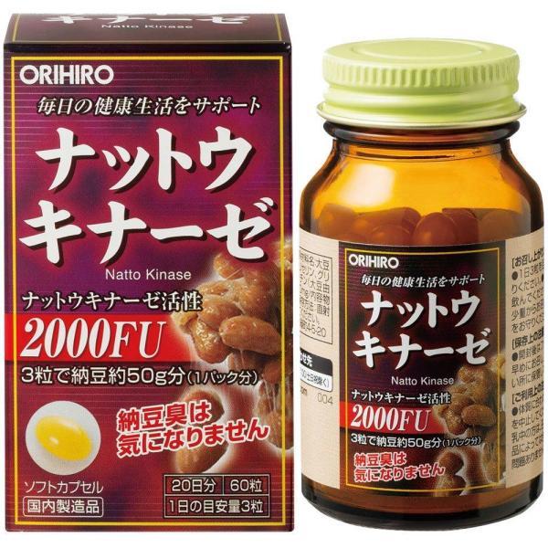 Viên uống Natto Kinase Orihiro Nhật Bản ngăn ngừa tai biến, chống đột quỵ 60 viên/hộp giá rẻ