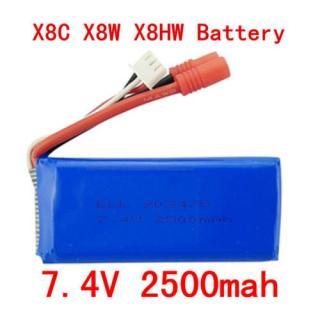 Pin Sima X8HC X8HW X8HG X8C X8W 7.4V 2500mAh 25C thumbnail