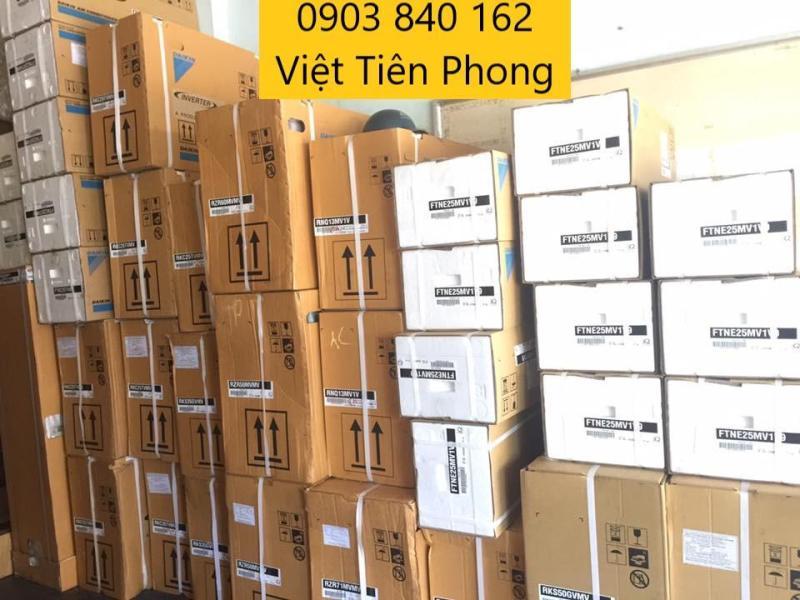 Bảng giá Máy lạnh Daikin hỗ trợ trả góp 0% khu vực Hồ Chí Minh