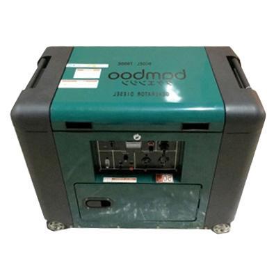 Máy phát điện cách âm BmB 7800E 5KW; dầu; chống ồn