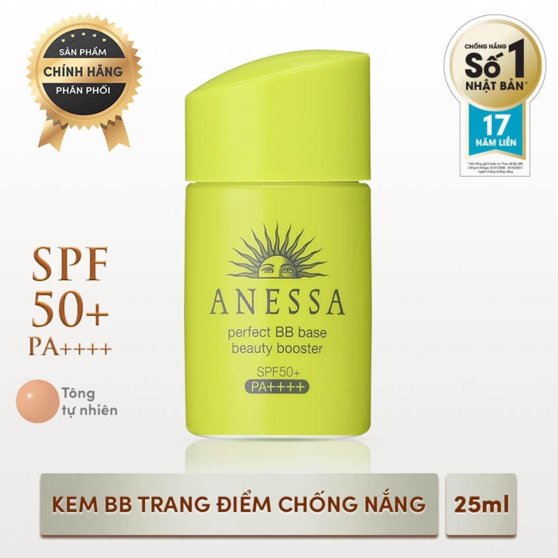 Kem trang điểm chống nắng khô thoáng ẩm mịn BB tông màu sáng Anessa Perfect BB Base Beauty Booster Natural - SPF 50+, PA++++ - 25ml