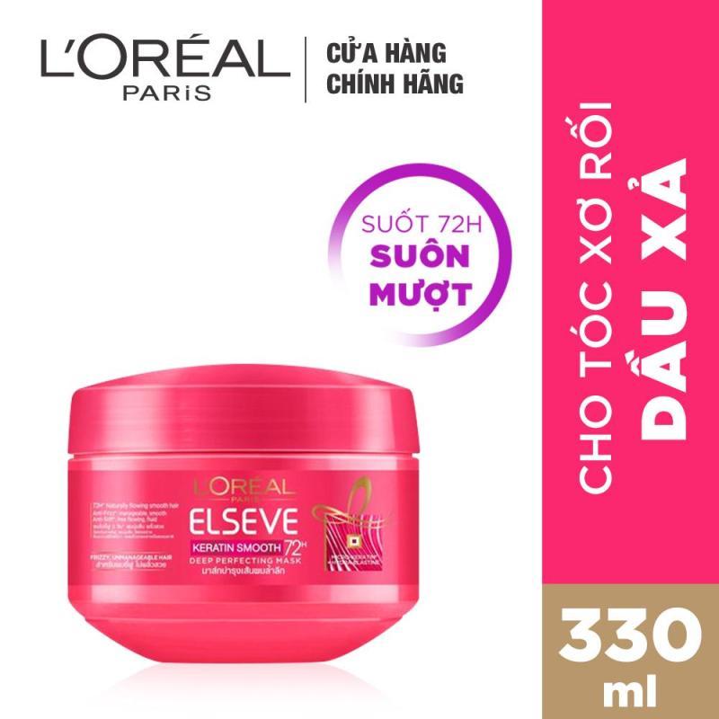 Kem ủ dưỡng tóc LOreal Keratin Smooth 200ml