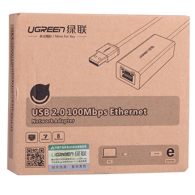 Bộ chuyển đổi USB 2.0 sang LAN 10/100 Mbps CR110