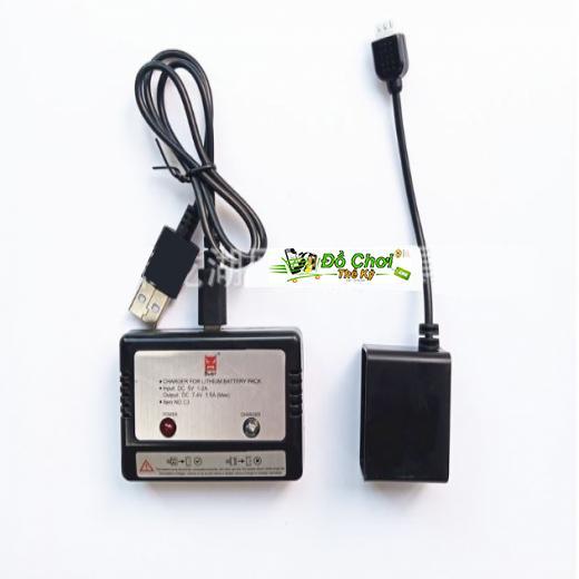 Hình ảnh Sạc pin flycam MJX BUGS 5W
