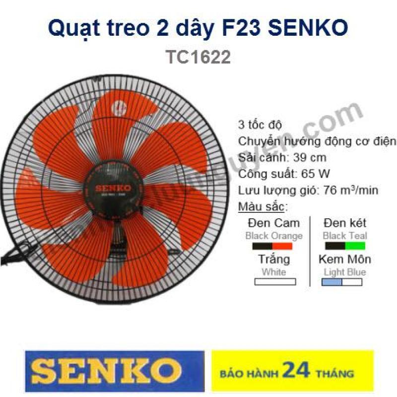 Quạt treo tường 2 dây F23 Senko TC1622