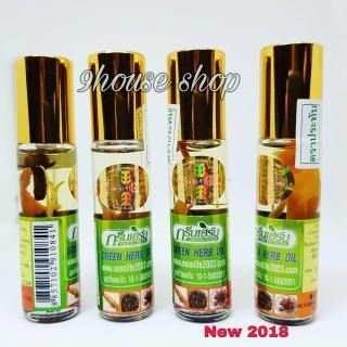 06 Chai Dầu Sâm Green Herb Oil Thái Lan (tem nội địa Thái) 8ml x 6chai thumbnail