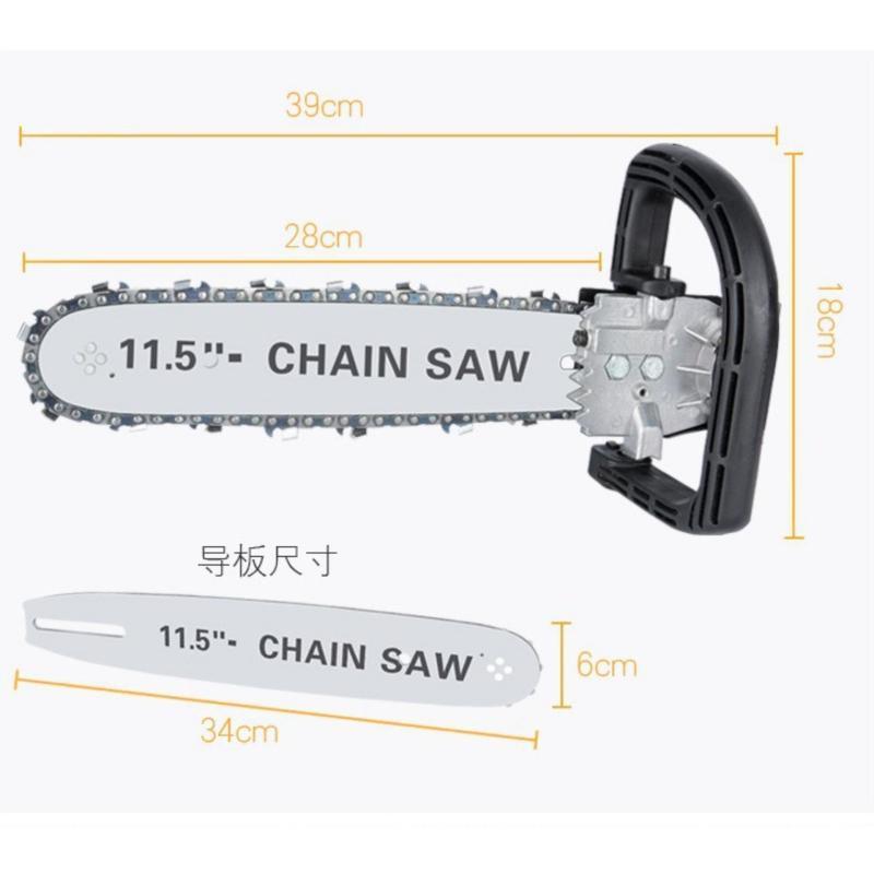 Bán lưỡi cưa xích lam 11,5 - 28cm - dùng để chế tạo cưa máy mini cầm tay